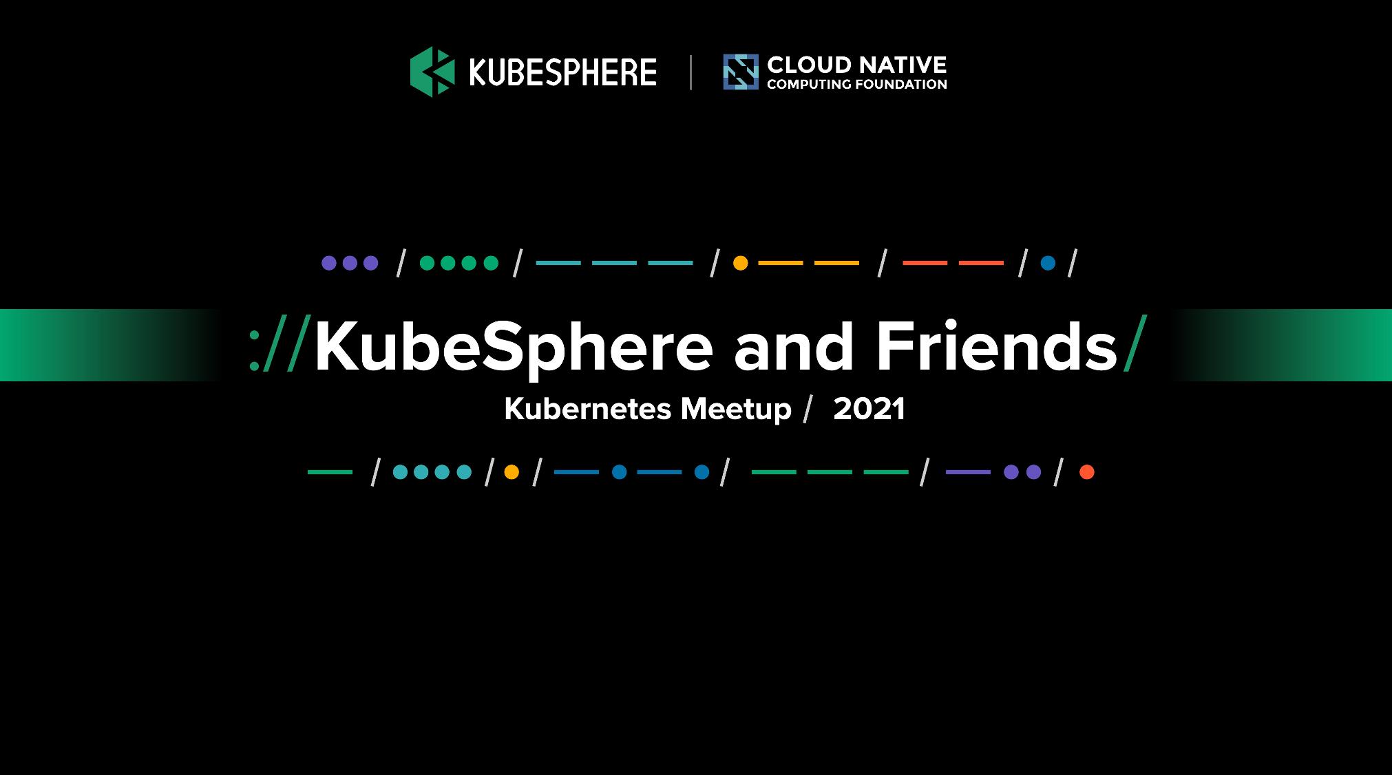 运营商业务系统基于 KubeSphere 的容器化实践