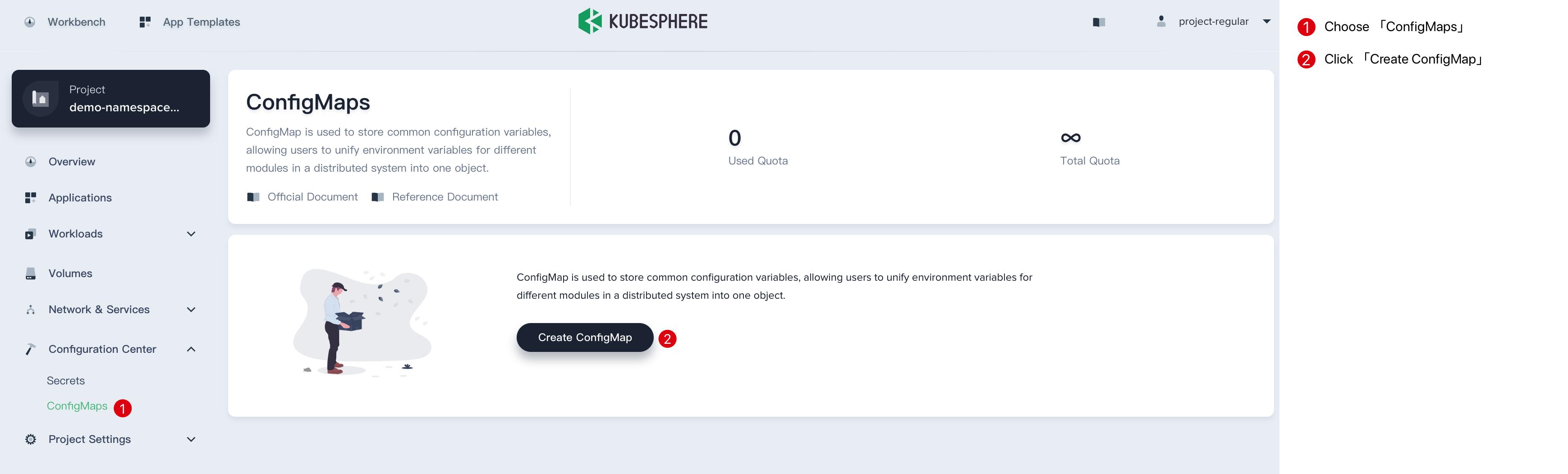 Create a ConfigMap