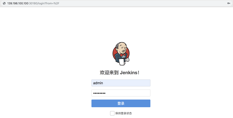 Jenkins Login