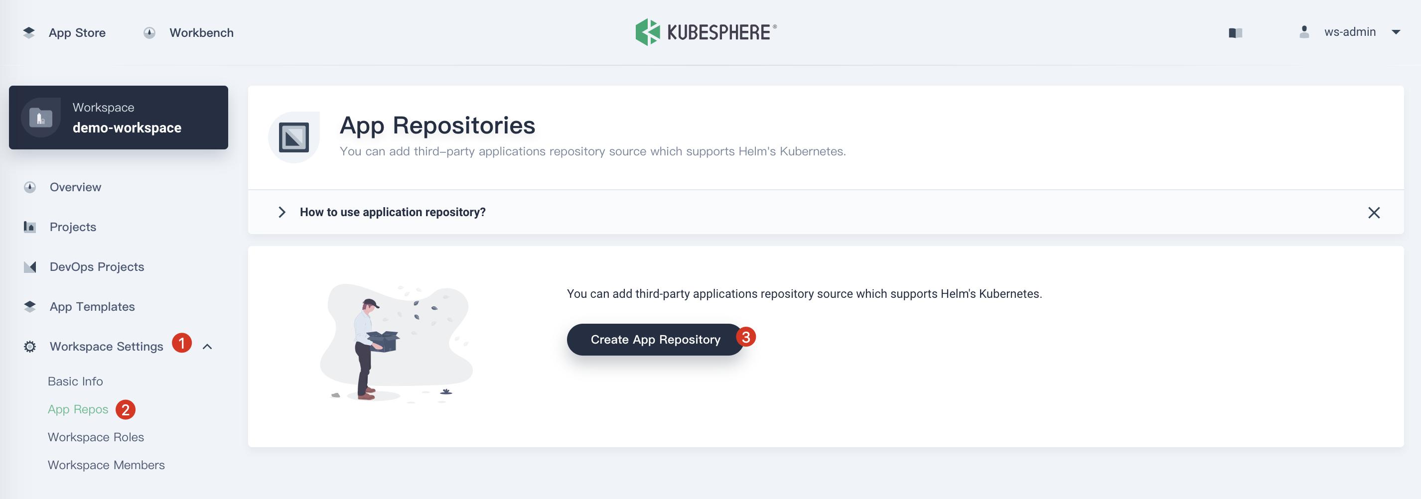 App Repo List
